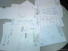 2009_11_05_02