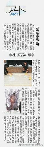 2009_12_19_NewsPaper01