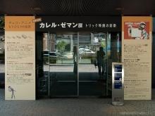 2010_05_15_01