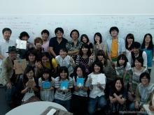2010_07_20_45