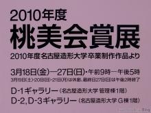 2011_03_27_05