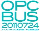 opencampus_bus