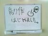 2011_10_13_09
