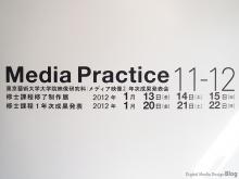 2012_01_17_01