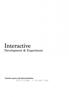 switchex_interactive