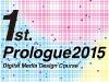 prologue2015_1stogp