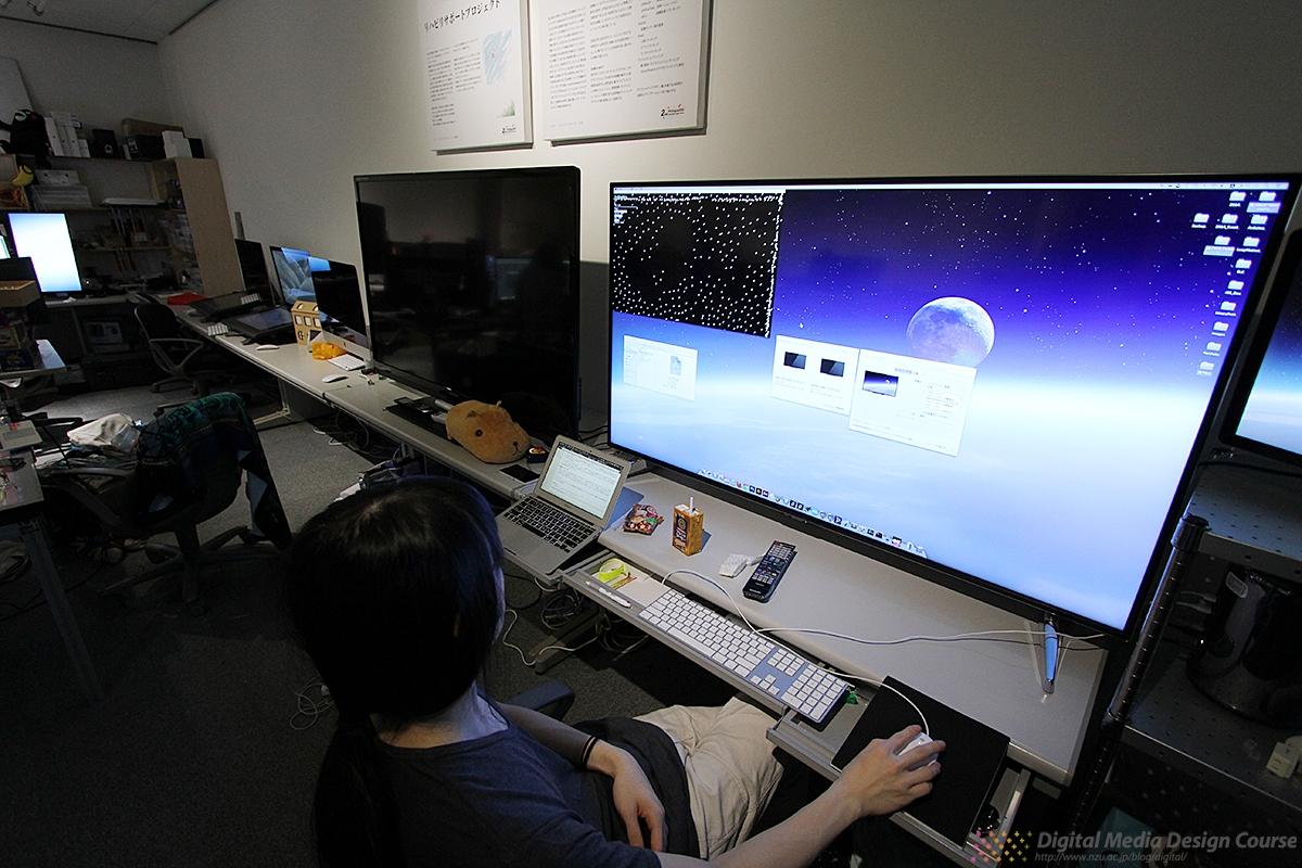 名古屋造形大学 デジタルメディアデザイン コースブログ