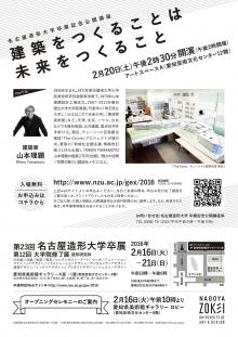 gex2016_flyer_a4_ol