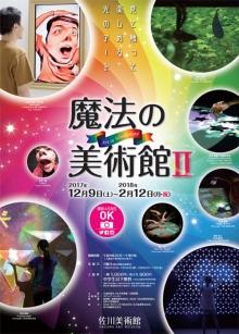 M_shiga_01-02