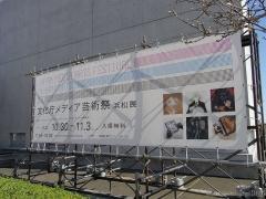 2009_11_03_38
