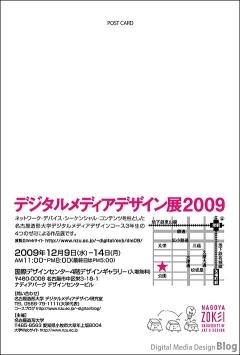 2009_12_02_02