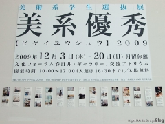 2009_12_05_02