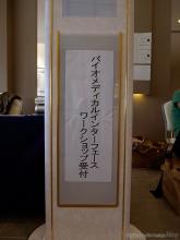 2010_03_01_02