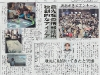 newspaper_make01