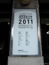 2011_01_20_03