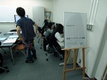 2011_06_19_opc_13