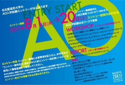 2011_08_01_03