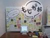 2011_09_22_04