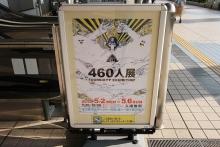2012_05_05_03