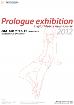 Prplogue_Poster_2nd