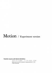 switchex_motion