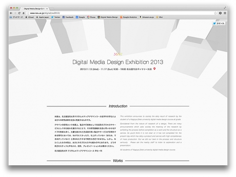 DMD_EX2013_web