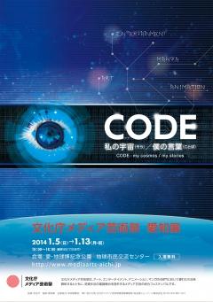 code_01