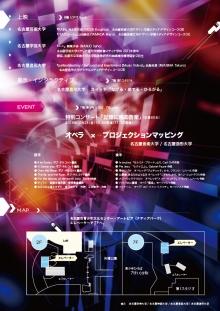 2014_10_18_01