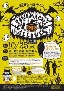 2014_10_19_06