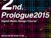 prologue2015_2nd