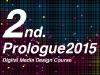 prologue2015_2ndogp