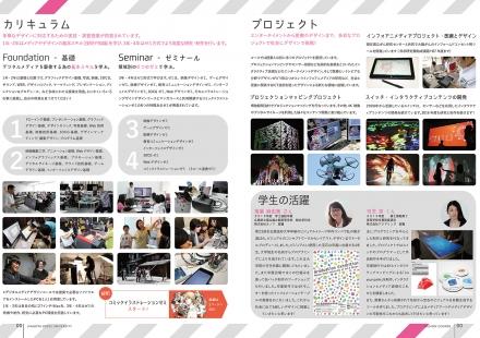 2p-3p_outline