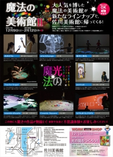 M_shiga_01-01