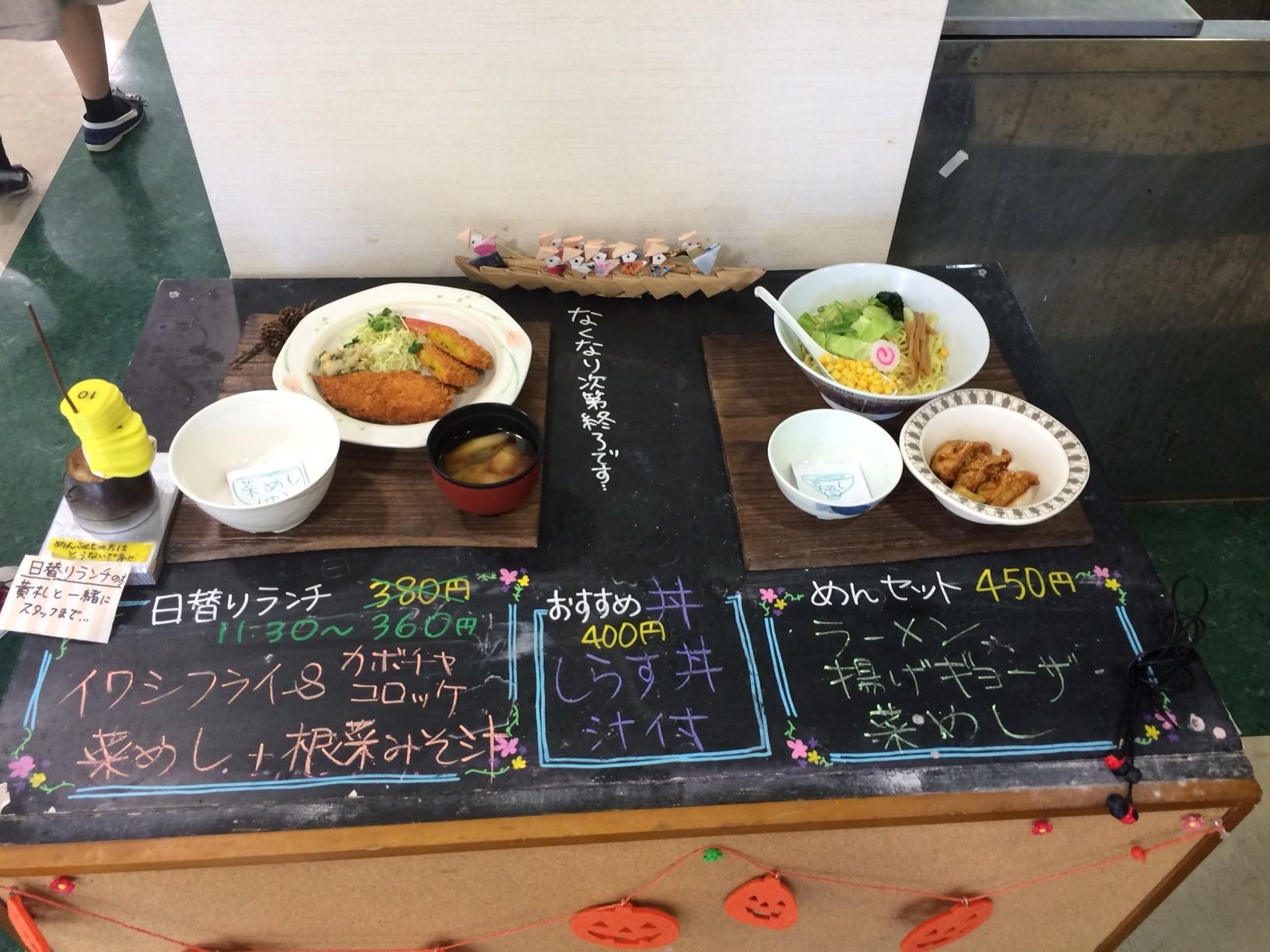 名古屋造形大学 元学長小林亮介ブログ10月16日(金)晴れ