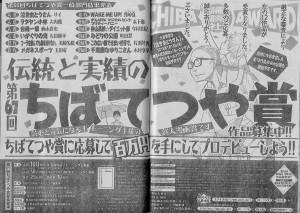 入賞12作品はweb公開予定!