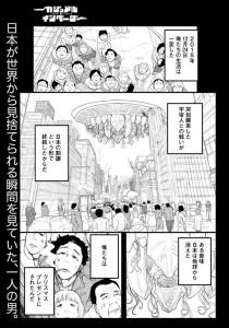 宇宙人に占拠された2020年の日本!