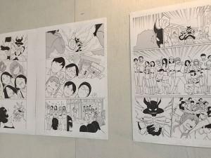 研究室後藤アニキの作品!