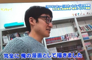 新田さん、強気発言(笑)