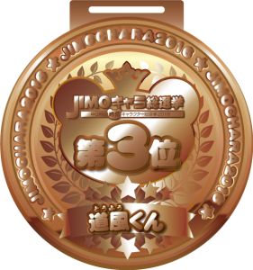 medal_3