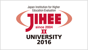 Japan Institution for Higher Education Evaluation
